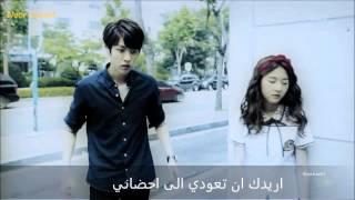 getlinkyoutube.com-Infinite back ( high school love on ) ( arabic sub )
