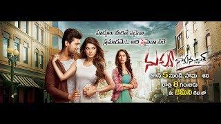 Nuvvu Naku Nachav serial on  Gemini TV   beyhad Telugu