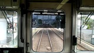 getlinkyoutube.com-京阪 臨時快速特急「洛楽」前面展望 京橋~出町柳