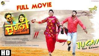 getlinkyoutube.com-Jugni Mast Kalander   Full Movie   Latest Punjabi Comedy Movie 2016   GoBindas Movies