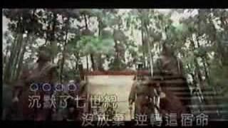 getlinkyoutube.com-林冠吟-梁祝