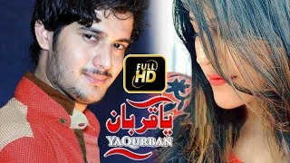 Waqas Khan Pashto New Sad Songs 2018 HD - Intezar Dai Da Yao Okhkole Intezar Dai