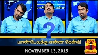"For the First Time in Thanthi TV..!! ""Pandey-vukku Enna Kelvi.?"" (13/11/2015) - Thanthi TV"