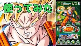 【ドッカンバトル】使ってみた!未来悟飯DOKKAN覚醒&ガチムチブウ【Dokkan Battle】