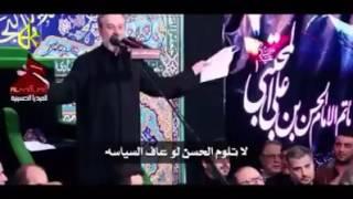 شاهد ماذا قال باسم الكربلائي عن نوري المالكي