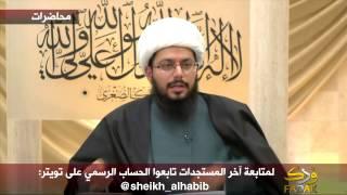 getlinkyoutube.com-عثمان بن عفان.. حمال الخطايا ج18