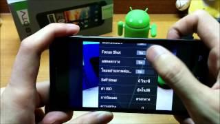 Review i mobile IQ 5 8 DTV    Camera Test  แนะนำการใช้กล้องบนไอโมบายล์ ไอคิว ห้าจุดแปด ดีทีวี