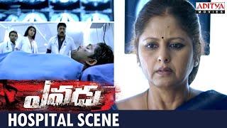 Yevadu Movie || Allu Arjun Hospital Scene || Allu Arjun, kaja Aggarwal