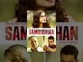 SAMBODHAN - New Nepali Full Movie 2016 | Dayahang Rai, Namrata Shrestha, Binaya Bhatta