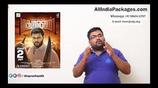 Madura Veeran review by prashanth