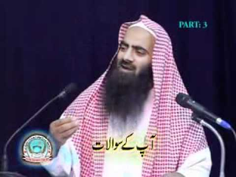 Sheikh Tauseef ur Rehman Question And Answer-III