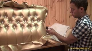 getlinkyoutube.com-Перетяжка (обивка, ремонт) мягкой мебели на дому своими руками