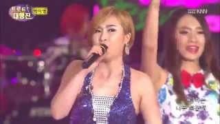 getlinkyoutube.com-천년쯤 - 가수 박미영 (KNN) 전국TOP10 가요쇼 트로트 대행진 (150717)