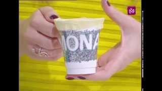 getlinkyoutube.com-طريقة عمل زينة فناجين الشاي - فاي سابا