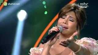 Arab Idol - شيرين عبد الوهاب - YouTube.MP4