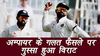 Virat Kohli gets angry on Umpire during India Vs Australia Pune Test | वनइंडिया हिंदी