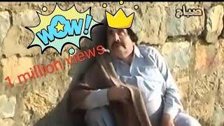 Pashto FuLL ComEdy Drama Ismail Shahid koor de khairmaraano