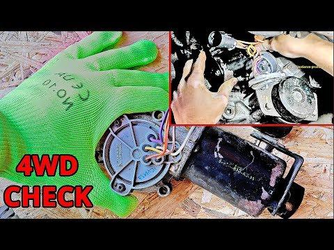 4WD CHECK - Ошибка полного привода. Простой ремонт мотора сервопривода