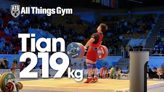 getlinkyoutube.com-Tian Tao 219 Clean & Jerk World Record Attempt 2014 World Championships