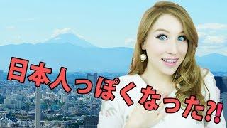 ロシア人が日本に来て日本人っぽくなったところTOP5!!!☆
