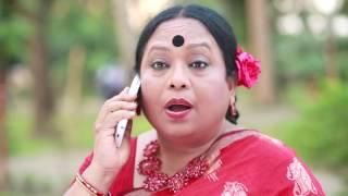 Eid Ul Adha Natok 2016 - Just Married - Part 2