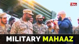 getlinkyoutube.com-Mahaaz - Very Special Episode - 20 November 2016 | Watch Pakistan Army's Full Power