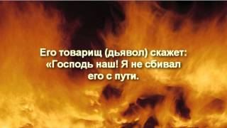 "getlinkyoutube.com-Мухаммад аль-Люхайдан - Коран, сура ""Каф"""