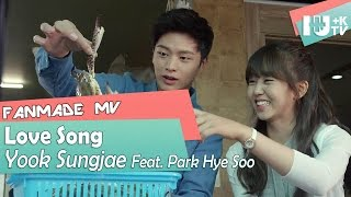 getlinkyoutube.com-[FMV] Eunbi & Taekwang Story Part 2 (Sungjae feat Park Hye Soo - Love Song) [School 2015 OST Part 8]