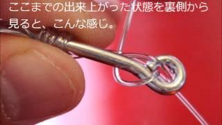 getlinkyoutube.com-坂本結びの結び方