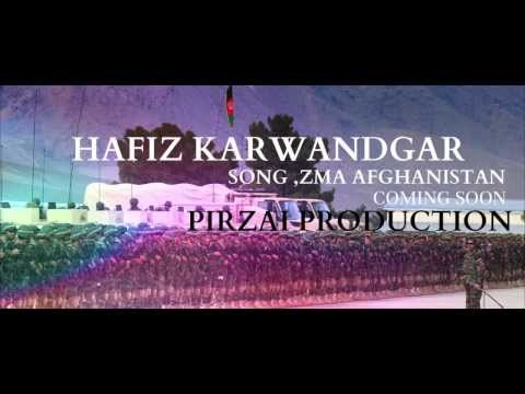 ATAN-  ATTAN 2014- New Song 2014 -  Hafiz Karwandgar 2014- Afghan music 2014