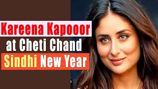 getlinkyoutube.com-Kareena Kapoor at Cheti Chand Sindhi Program