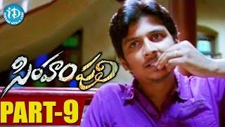 getlinkyoutube.com-Simham Puli Full Movie Part 9    Jeeva, Honey Rose, Divya Spandana    Sai Ramani    Mani Sharma