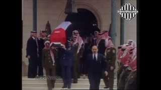 الأردن - جنازة الملك الحسين بن طلال 01   1999