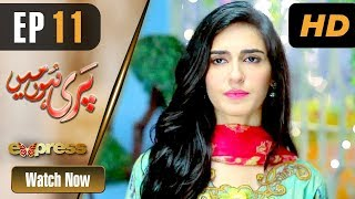 Pakistani Drama | Pari Hun Mein - Episode 11 | Express Entertainment