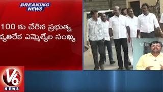 Tamil Nadu Politics | Panneerswamy Strategy Against Palanisamy Govt | V6 News