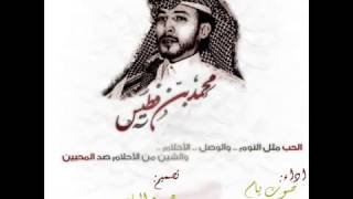 getlinkyoutube.com-صوت يام ناجي بن باصم ... جديد قصيدة ابن فطيس