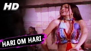 Hari Om Hari | Usha Uthup | Pyaara Dushman 1980 Songs | Kalpana Iyer, Amjad Khan