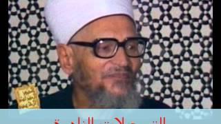 getlinkyoutube.com-بعنوان // الإسلام فى معناه الصحيح // عبدالحليم محمود