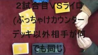 getlinkyoutube.com-アンデットシンクロ前編_カードキングダム遊戯王解説動画