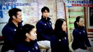 getlinkyoutube.com-フィギュア6選手 ソチオリンピック ①