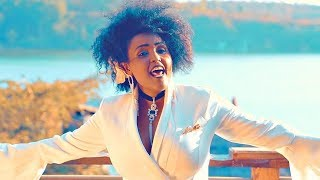 Misrak Taye - Marakiye | ማራኪዬ - New Ethiopian Music 2018 (Official Video)