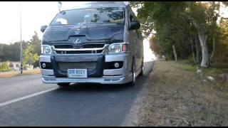 getlinkyoutube.com-รถตู้ จ่าดุลย์เมืองร้อยเอ็ด(เทส).mp4