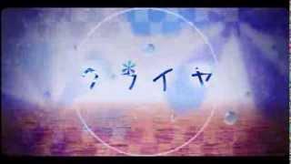 getlinkyoutube.com-【初音ミクSoft】 クライヤ 【オリジナル曲PV付】