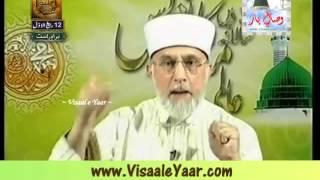 getlinkyoutube.com-Dr.Muhammad Tahir Ul Qadri( 30th Aalmi Milad Un Nabi SAW Conference 2014 )By Visaal