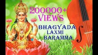 Bhagyada Lakshmi Baramma with Lyrics and Meaning