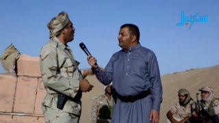 getlinkyoutube.com-برنامج أنا هنا الفنان محمد الحاوري في زيارة لأبطال الجيش والمقاومة بجبهة بيحان - شبوة