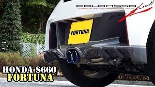 getlinkyoutube.com-S660 マフラーサウンド ロッソモデロ FORTUNA センター出し いい音!