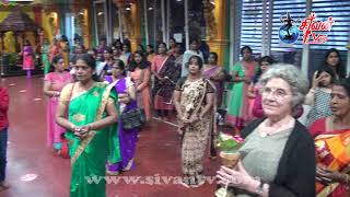 சுவிச்சர்லாந்து சூரிச் அருள்மிகு சிவன் கோவில் ஆடிப்பூரம்