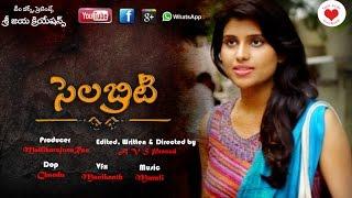 getlinkyoutube.com-Celebrity | Latest Telugu Short Film |BY AVS PRASAD