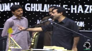 getlinkyoutube.com-Lori Imam Hussain (a.s.) - Zakir Qazi Waseem Abbas - Northampton (UK) - 5th May 2013/1434